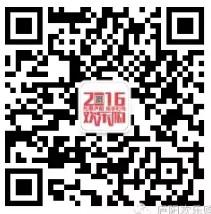 庐阳欢乐购过十一每天3波关注送最少1元微信红包奖励