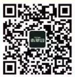 滨江稽山翡翠园今天2波摇一摇送1-188元微信红包奖励