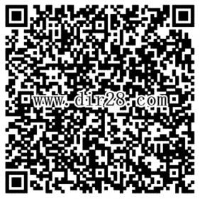 腾讯龙珠激斗开工利是app手游试玩送3-18元微信红包奖励