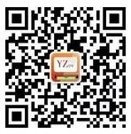 易钻ATM下载app新注册100%送2.8元微信红包奖励