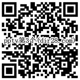 PPTV四个活动合集100%送3个月vip会员奖励 秒到