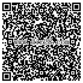 腾讯御龙在天震撼公测app手游试玩送2-8元微信红包奖励