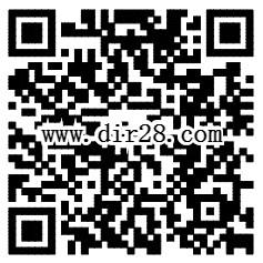 天猫双11狂享惠app领券抽奖送红米Pro手机奖励