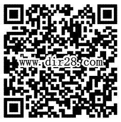 剑侠情缘福利免费赢app手游试玩送2-66个Q币奖励