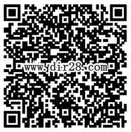 兰州碧桂园盛装开盘福利关注送最少1元微信红包奖励