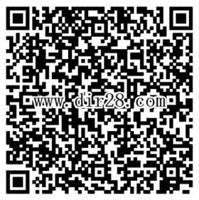 腾讯封神英雄榜上线app手游试玩送2-37元微信红包奖励