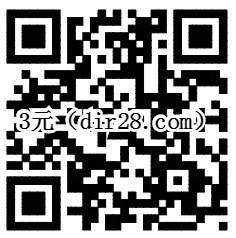 微信端26号扫码领5元+4.2元+3元理财通红包 买入活期可提现