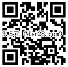 手Q端26号扫码送4+3.5元理财通红包+5Q币 买入活期可提现