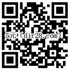 微信端26号扫码领5元+5元+4.2元+3元理财通红包 买入活期可提现