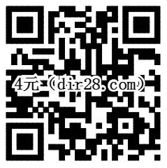 微信端理财通领5元+5元+4+4.2元+3元+5Q币 买入活期可提现