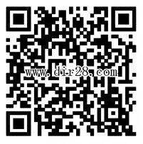 深圳地税第44期秋去冬来抽奖送最少1元微信红包奖励