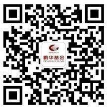 鹏华基金鹏友会万圣狂欢抽奖送8888份微信红包奖励