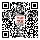 华星电器美的特惠日砸金蛋送1.18-5.98元微信红包奖励