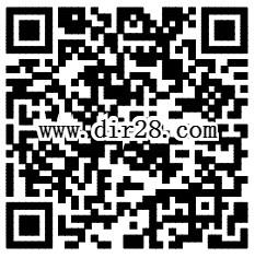 双11手机淘宝搜密令抢总额2000万元支付宝红包奖励
