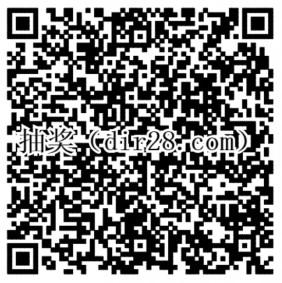 保卫萝卜3萌宠相伴app手游试玩送2-17元微信红包奖励