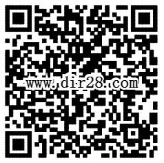 厦门日报学平安知识答题抽奖送最少1元微信红包奖励
