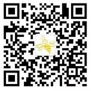 鄞州银行微银行嗨购摇一摇送最少1元微信红包奖励