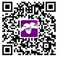 华怡医学美容医院狂送分享抽奖送最少1元微信红包奖励