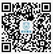 诺安基金管理有限公司答题抽奖送1万份微信红包奖励