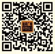 苏州新闻广播感恩节26轮语音送1-91元微信红包奖励
