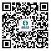 中国太平感恩节感恩相伴关注送最少1元微信红包奖励