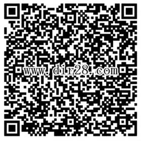 腾讯天天富翁app手游登录抽奖送2-188元微信红包奖励