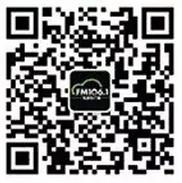 南通私家车广播每天3波语音送1-106元微信红包奖励