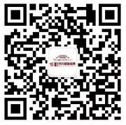 华耐马可波罗瓷砖关注幸运抽奖送1-10元微信红包奖励