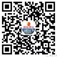 柳城普法关注有奖竞答抽奖送1-5元微信红包奖励