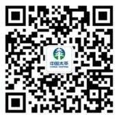 中国太平12月岁末福利关注送最少1元微信红包奖励