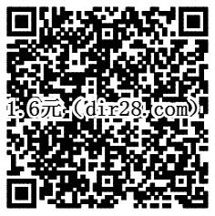 手机QQ过圣诞100%送1.6元话费券 充值10元话费可使用