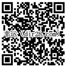 欢乐拼三张2个活动app手游抽奖送1-8个Q币奖励