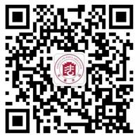 安徽普法国家宪法日答题砸金蛋送1-10元微信红包奖励