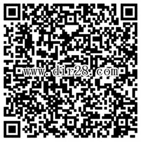 皇室战争骑app手游注册开龙蛋送1-188元微信红包奖励