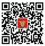 诺安理财狮13周年庆送祝福抽奖送最少1元微信红包奖励
