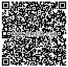穿越火线最强福利app手游试玩送2-17元微信红包奖励