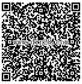 诛仙公测一爱一生app手游试玩送2-14元微信红包奖励