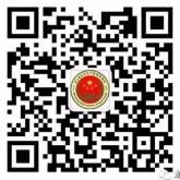 浙江安监安全生产条例竞答抽奖送最少1元微信红包奖励