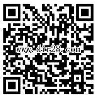 白领聚乐部注册零钱罐100%送1-10元微信红包奖励