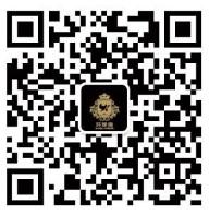 上海环球港每天6波关注摇一摇送最少1元微信红包奖励