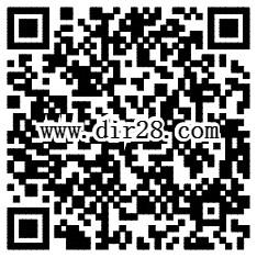 腾讯龙珠激斗跨服竞技app手游试玩送4-60个Q币奖励