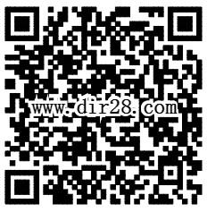 腾讯天天幻灵圣诞狂欢app手游试玩送3-20个Q币奖励
