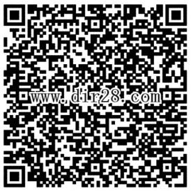 热血传奇跨服领土战app手游试玩送8-28元微信红包奖励