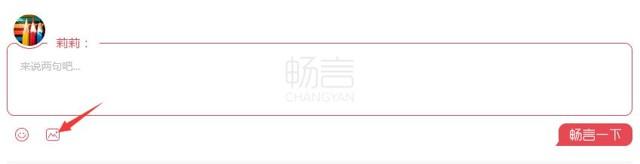 本站全面启用第三方搜狐畅言评论系统 评论更加完善