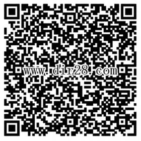 天天德州新一期双旦app手游登录送3-10元微信红包奖励