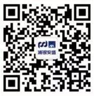 浦银安盛基金迎新年每天10点抽奖送最少1元微信红包奖励