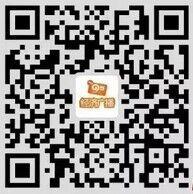 fm95浙江经济广播元旦摇一摇送最少1元微信红包奖励