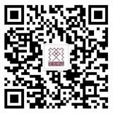文化中山今晚19点开始跨年送总额5万元微信红包奖励