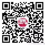 916贵州音乐广播今天2波抽奖送1-10元微信红包奖励