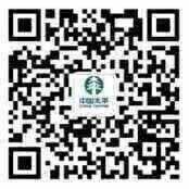 中国太平舌尖中国关注回复口令送1-188元微信红包奖励